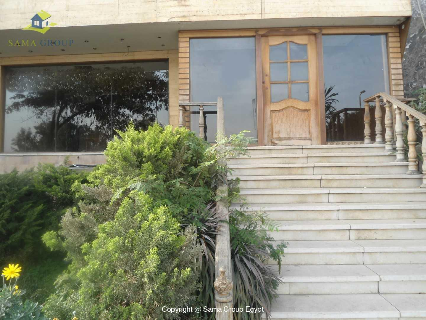 Shop For Rent In Maadi,Furnished,Commercial Stores and Shops NO #2