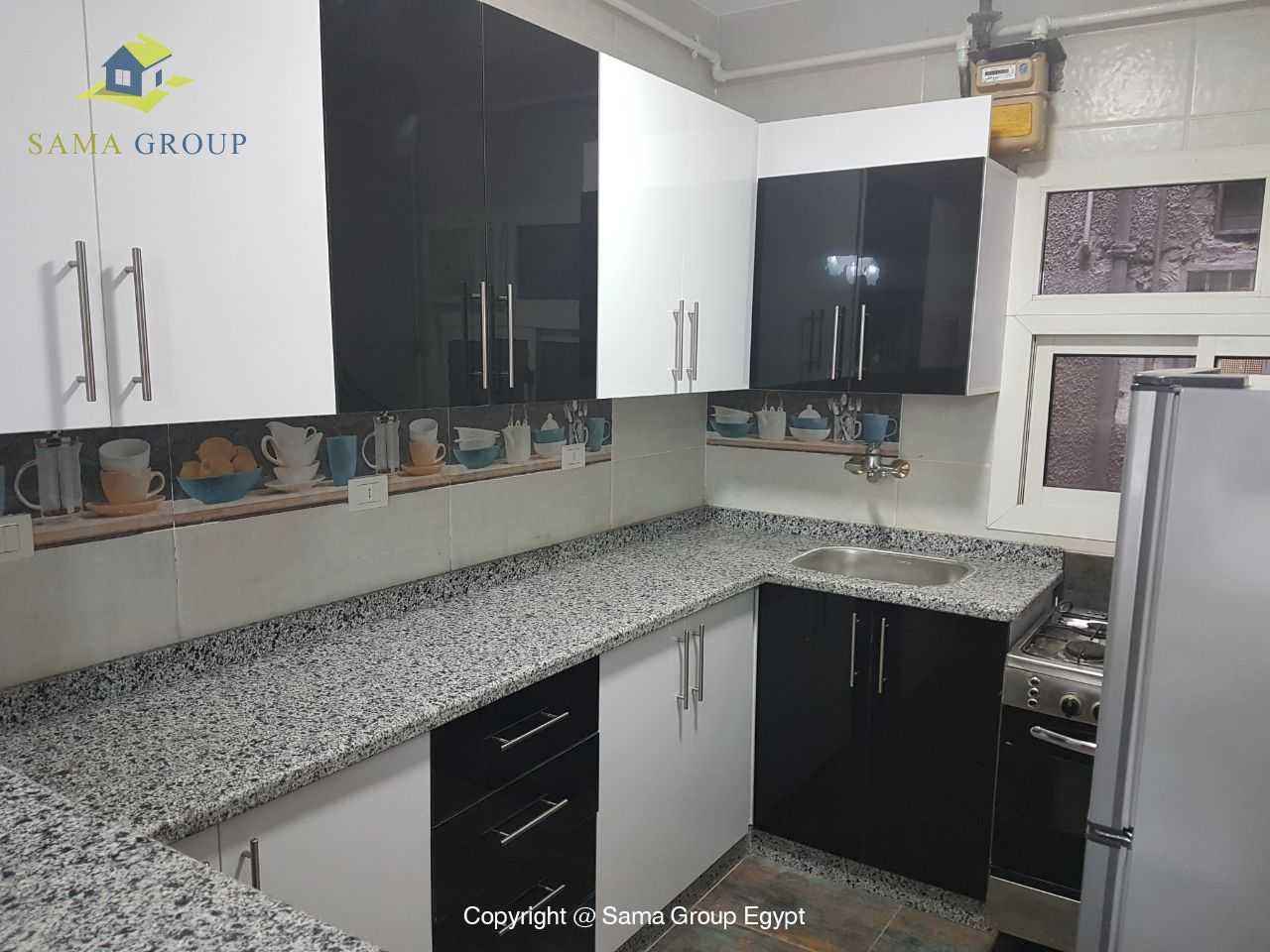 Modern Flat For Rent In Maadi Degla,Modern Furnished,Apartment NO #4