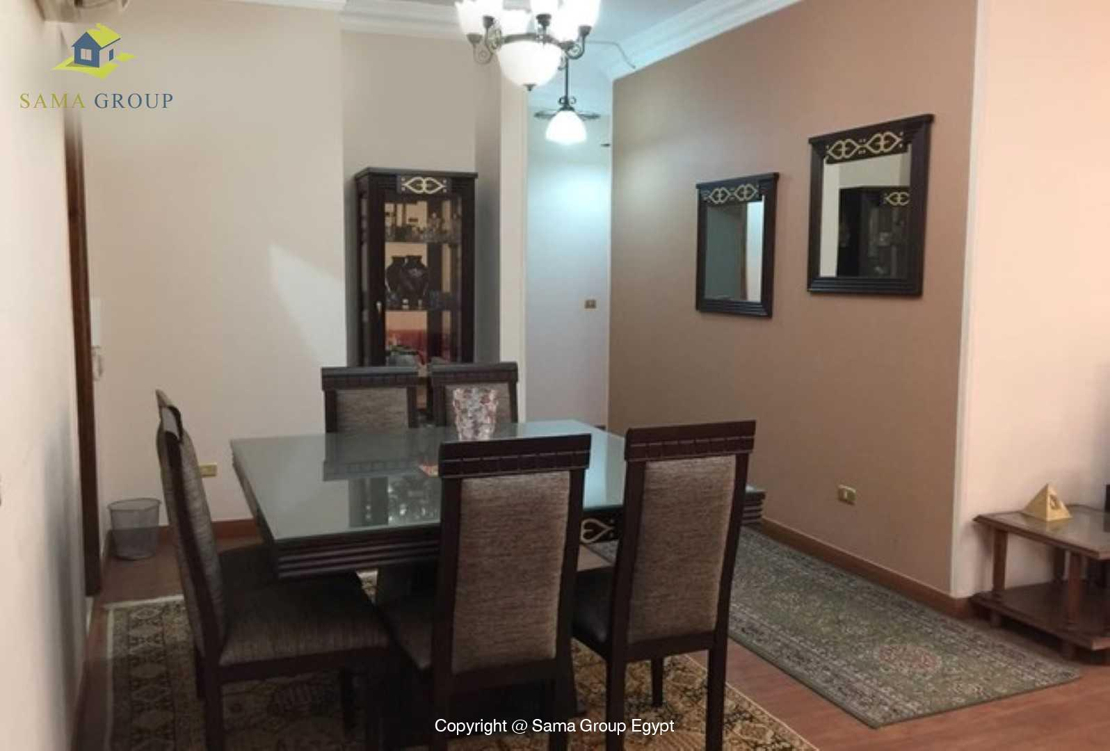 Apartment For Rent In Chouifat New Cairo,Modern Furnished,Apartment NO #8