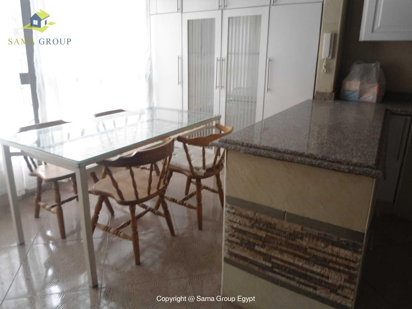 Modern Apartment For Rent In Maadi,Modern Furnished,Apartment NO #20