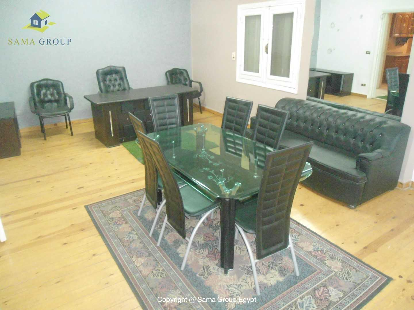 Offices For Rent In Maadi,Modern Furnished,Offices NO #5