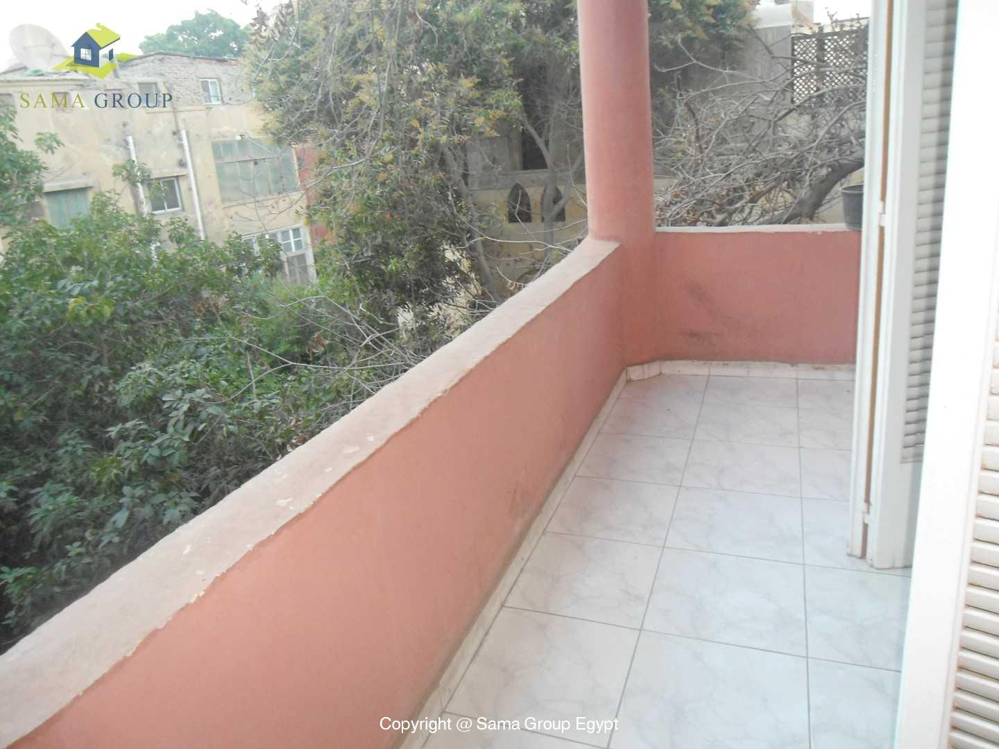 Offices For Rent In Maadi,Modern Furnished,Offices NO #8