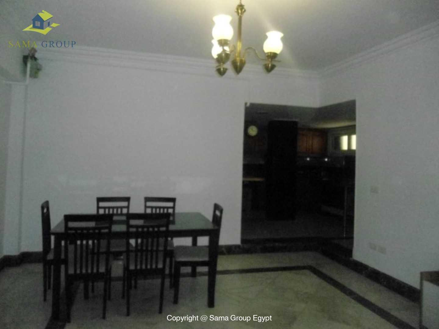 Ground Floor For Sale In Maadi,Modern Furnished,Ground Floor NO #11