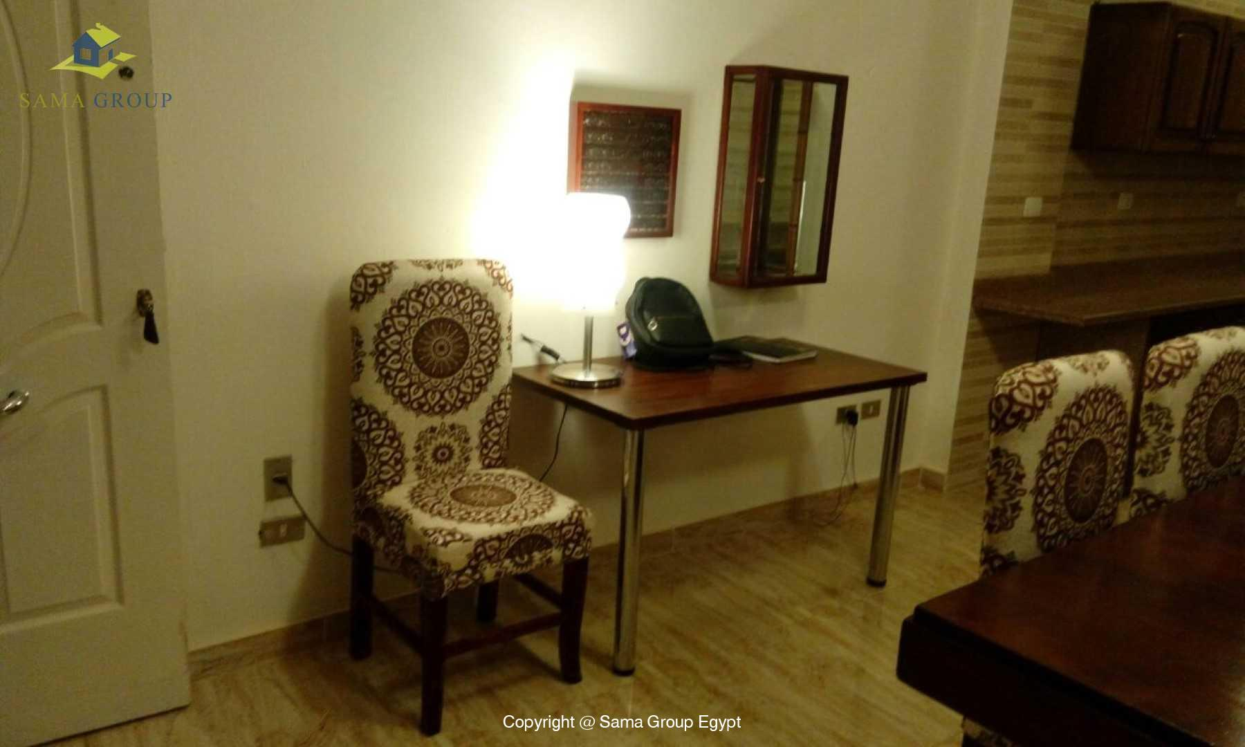 Studio For Rent In Maadi,Modern Furnished,Studio NO #9
