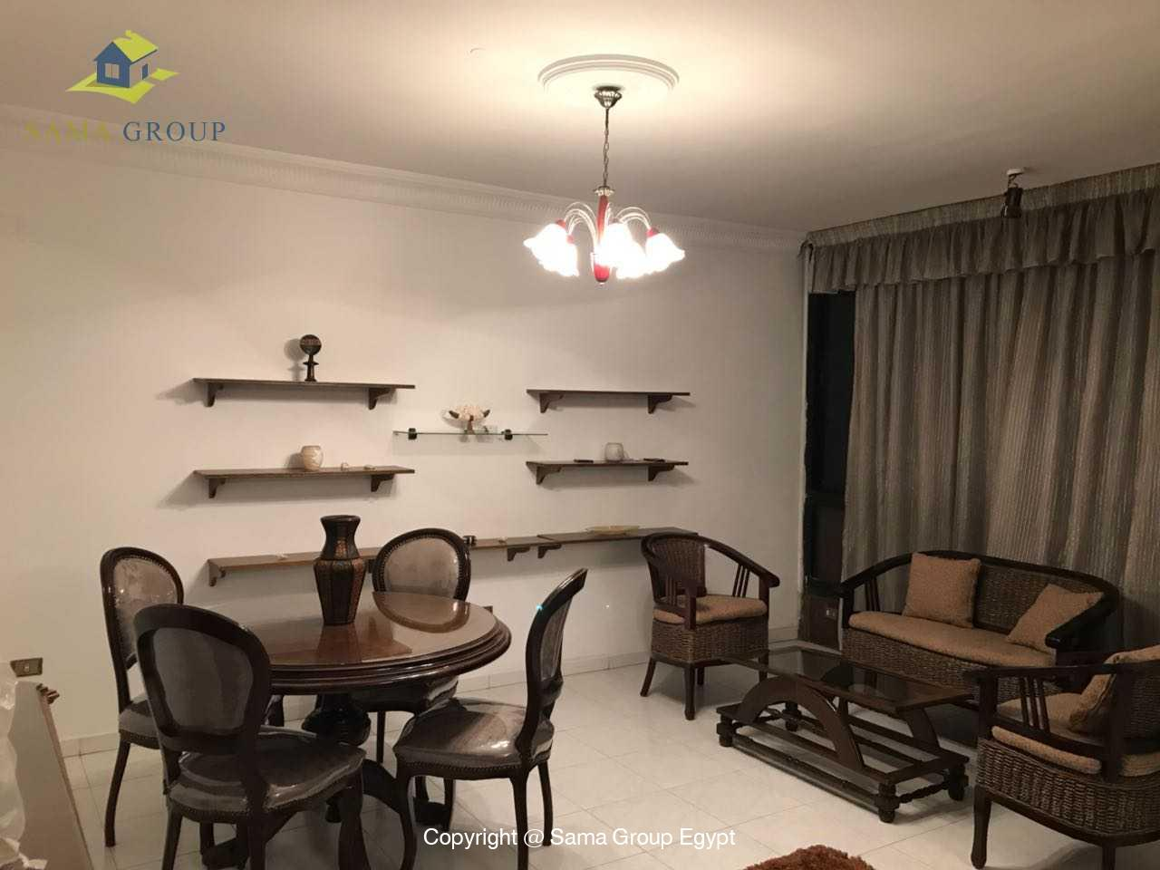 Amazing Apartment For Rent In Maadi Degla,Modern Furnished,Apartment NO #2