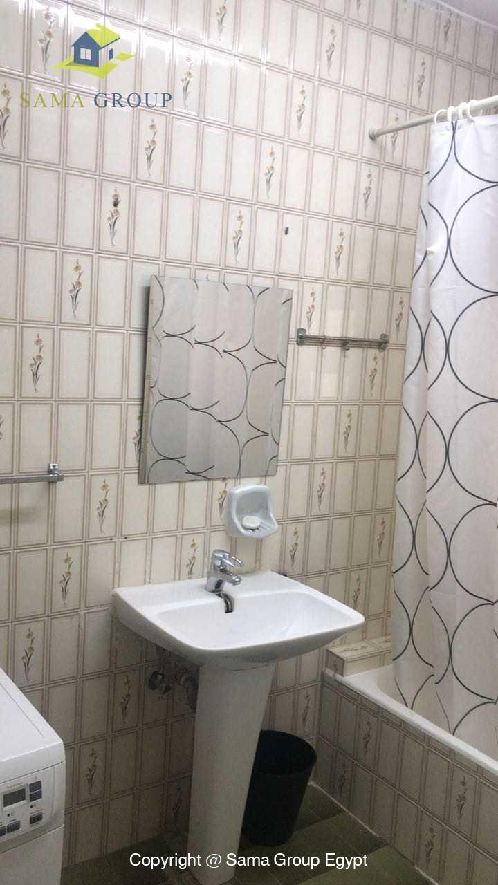 Amazing Apartment For Rent In Maadi Degla,Modern Furnished,Apartment NO #3
