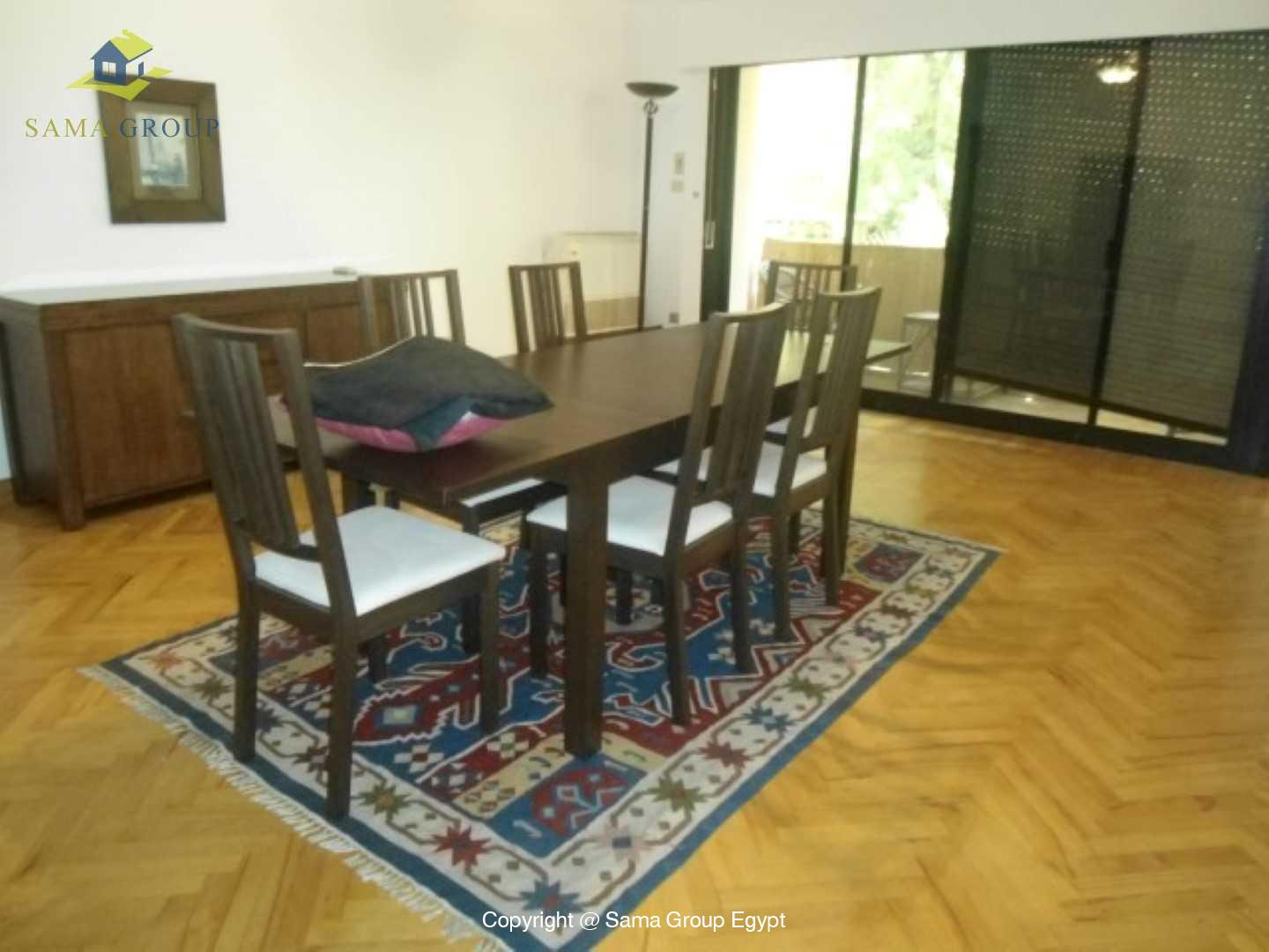 Ground Floor With Garden For Rent In Maadi,Modern Furnished,Ground Floor NO #7
