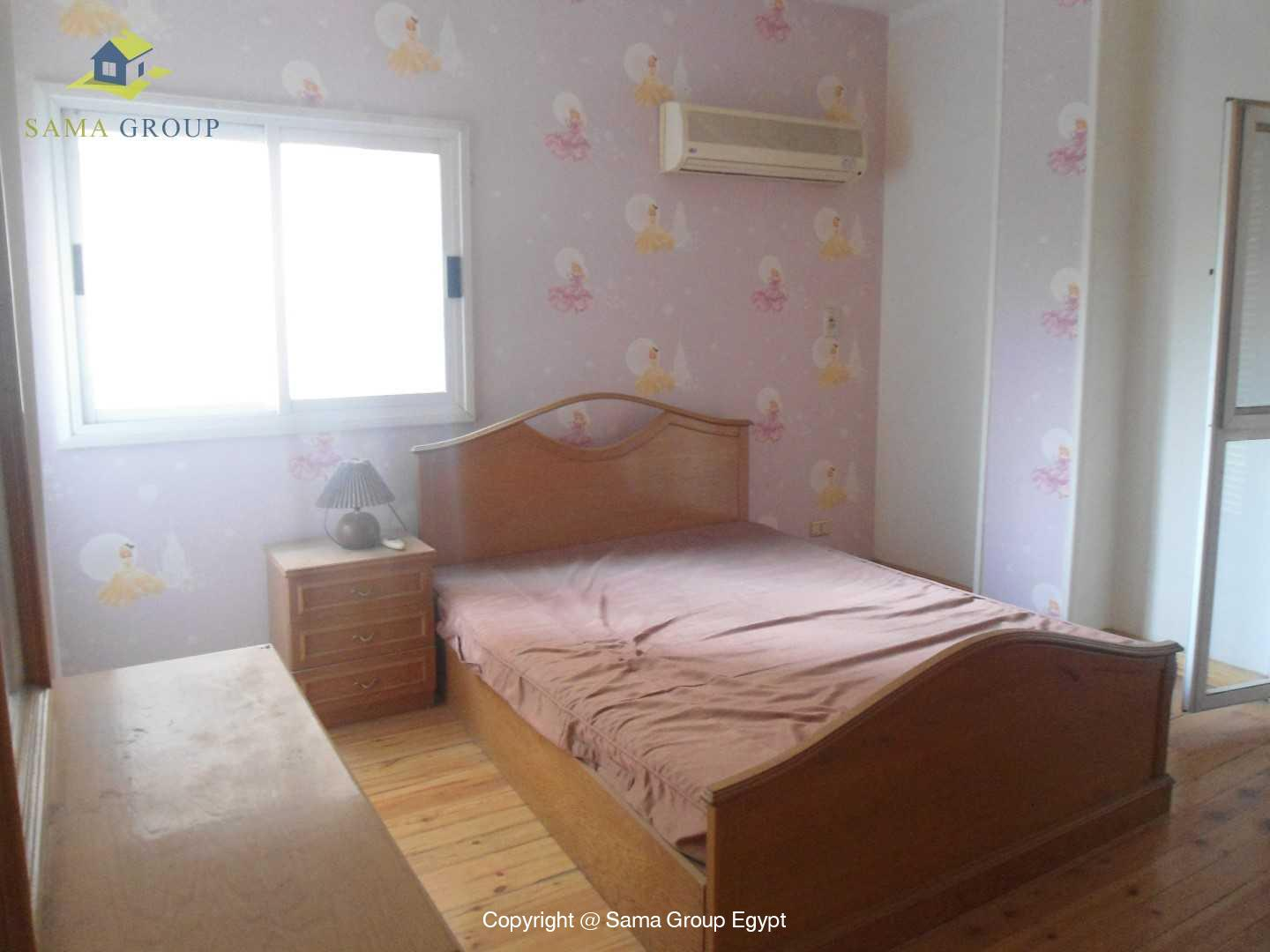 Apartment For Rent In Maadi Close to CAC,Furnished,Apartment NO #4
