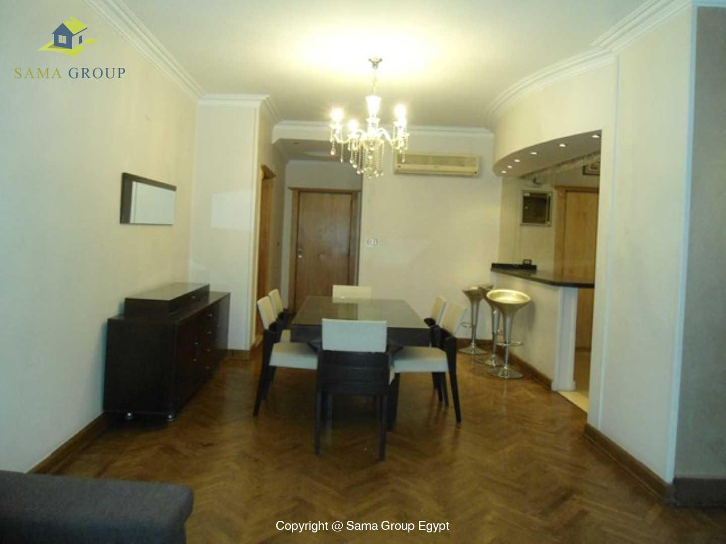 Ground Floor For Rent In Maadi,Modern Furnished,Ground Floor NO #12
