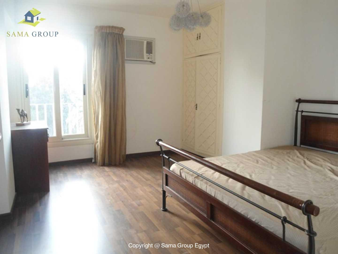 Apartment For Rent In Maadi Close To 9 Street,Modern Furnished,Apartment NO #12