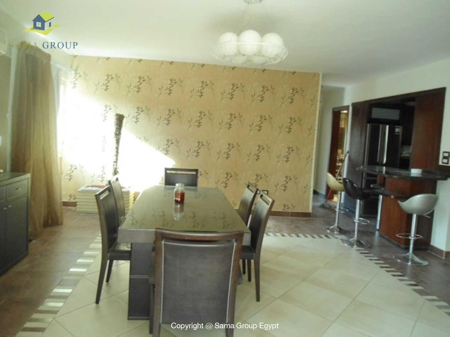 Apartment For Rent In Maadi Close To 9 Street,Modern Furnished,Apartment NO #8