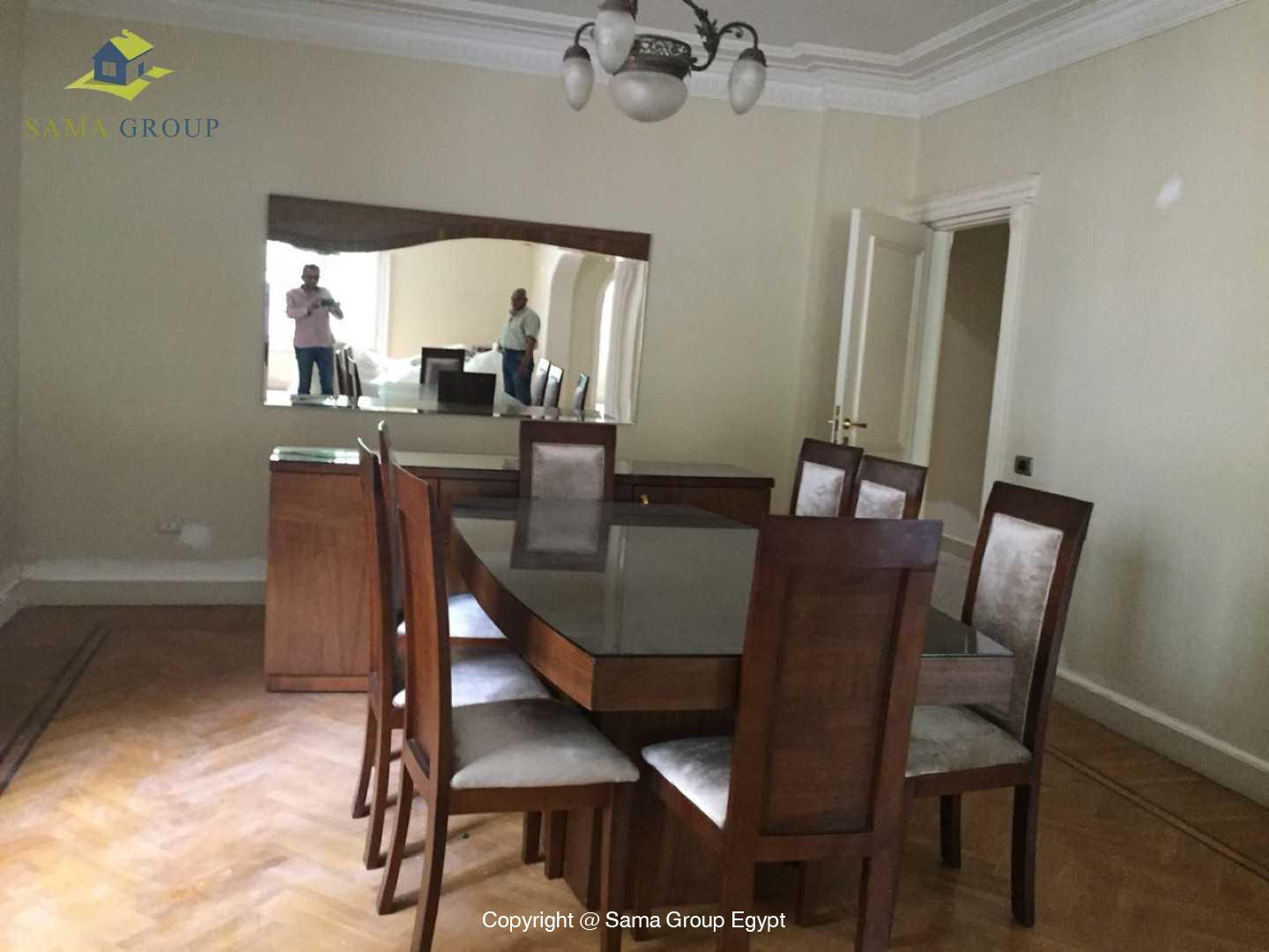 Furnished Ground Floor For Rent In Maadi Degla,Semi furnished,Ground Floor NO #9