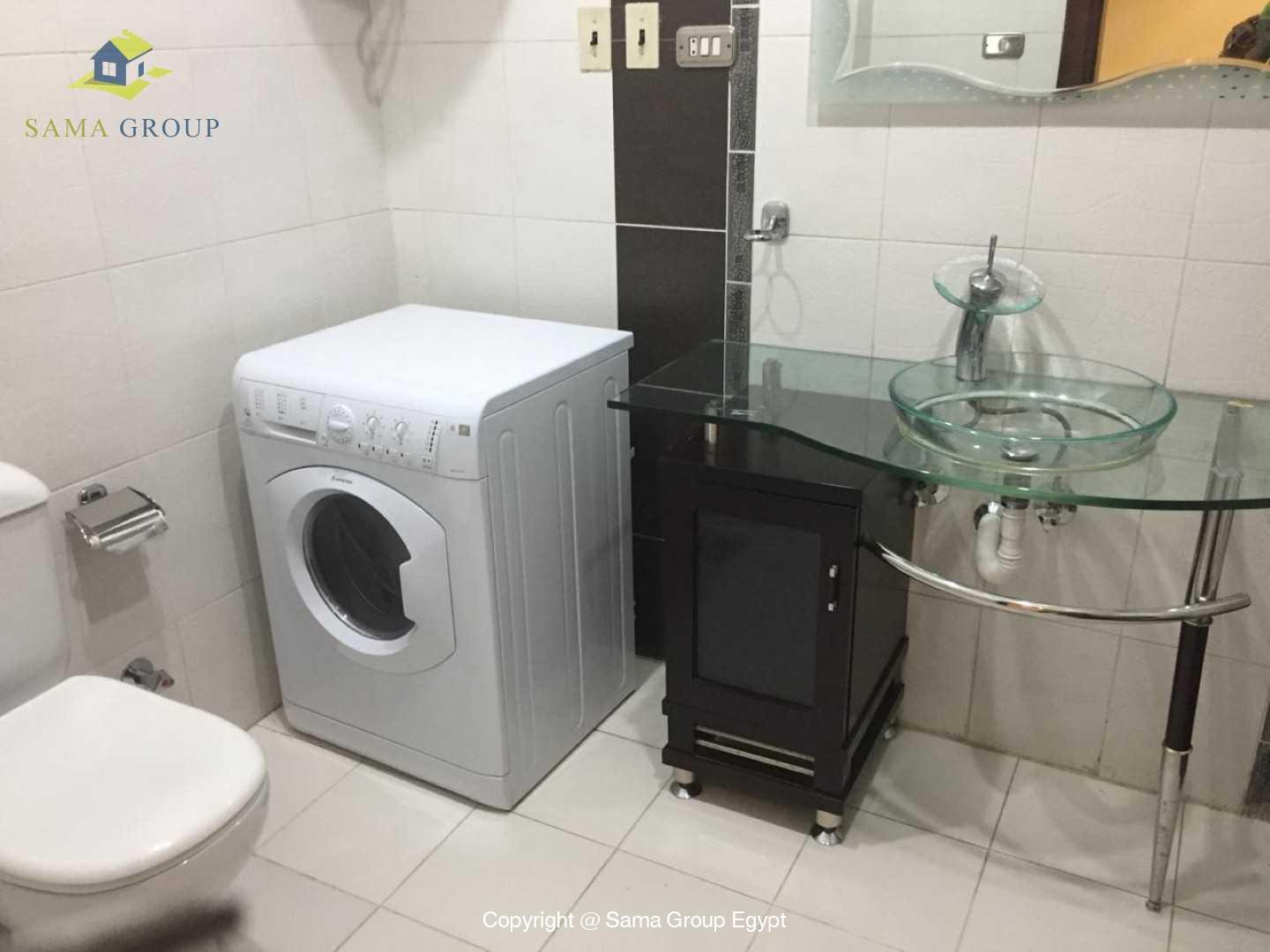Modern Furnished Apartment For Rent In Maadi Degla,Modern Furnished,Ground Floor NO #14