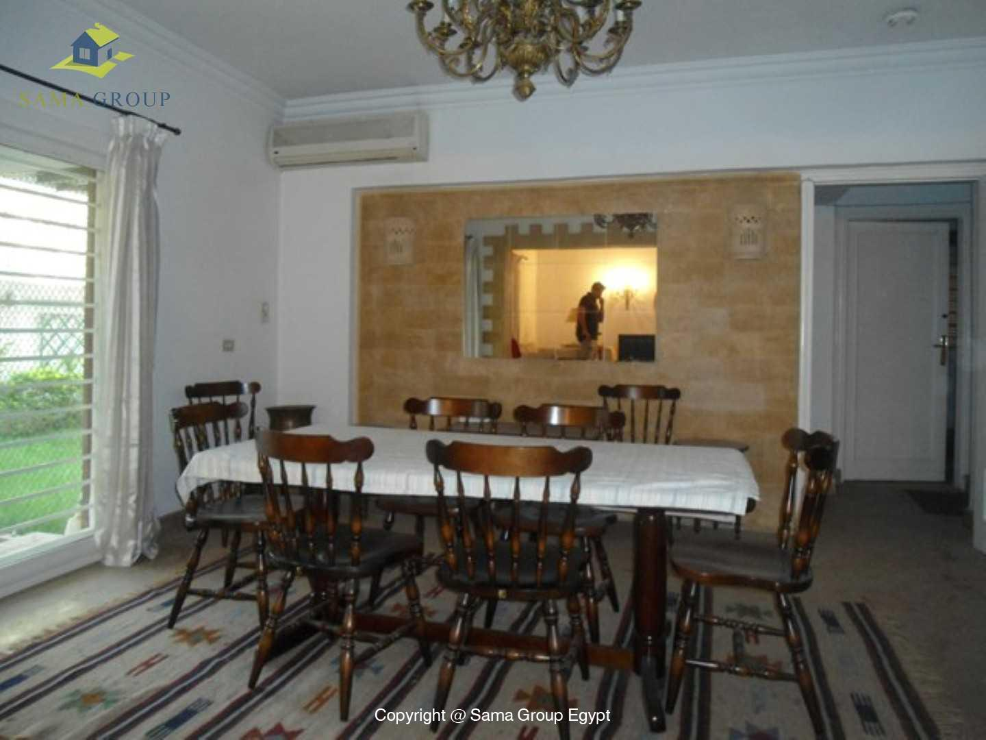 Furnished Ground Floor For Rent In Maadi,Modern Furnished,Ground Floor NO #15