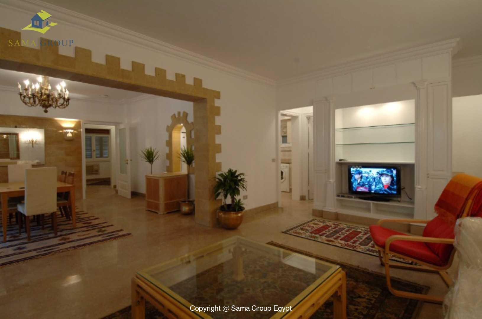 Furnished Ground Floor For Rent In Maadi,Modern Furnished,Ground Floor NO #6
