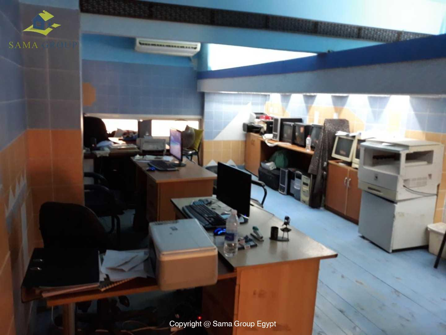 Office Furnished For Rent In Maadi Sarayat,Modern Furnished,Offices NO #10