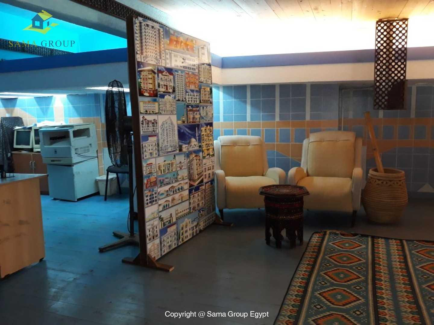 Office Furnished For Rent In Maadi Sarayat,Modern Furnished,Offices NO #6