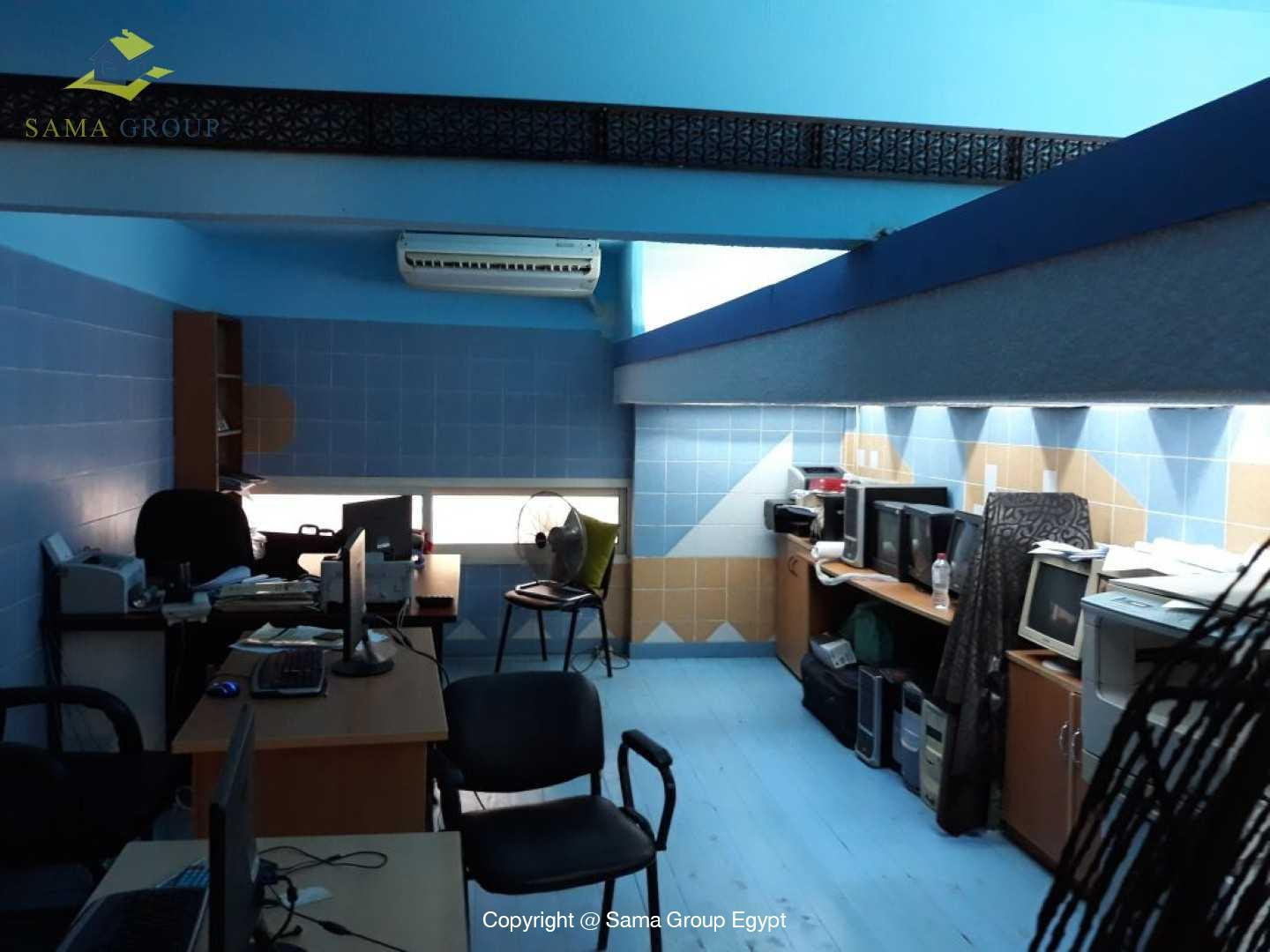 Office Furnished For Rent In Maadi Sarayat,Modern Furnished,Offices NO #4