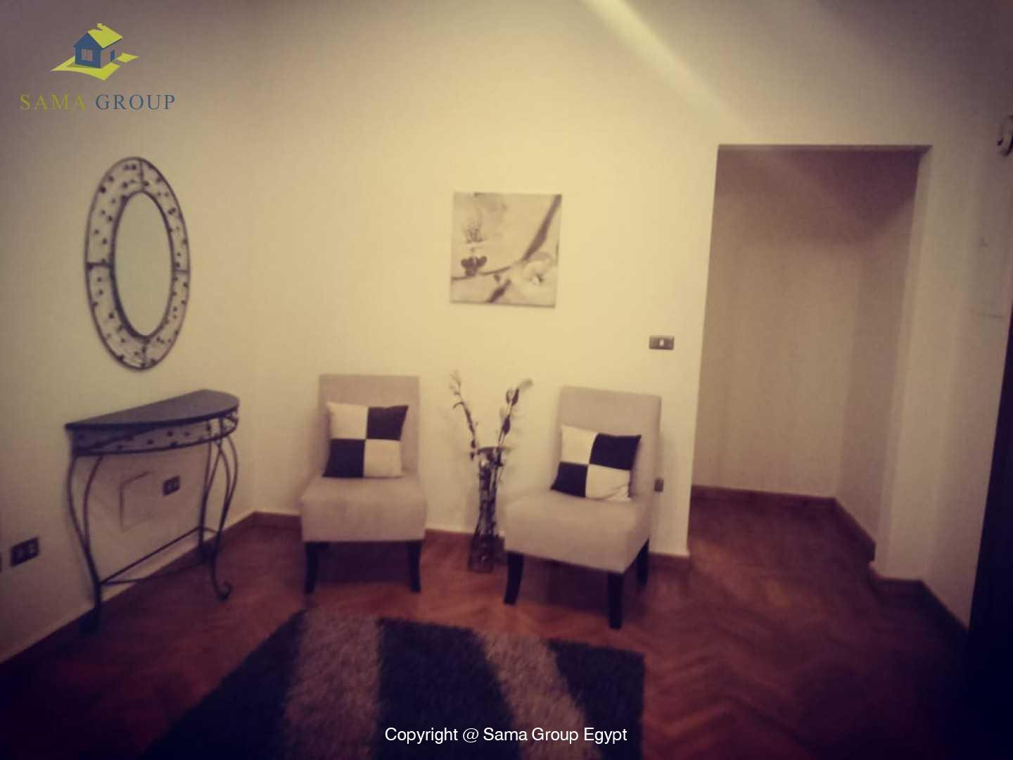 Modern Furnished Apartment For Rent In Maadi Sarayat,Modern Furnished,Apartment NO #1