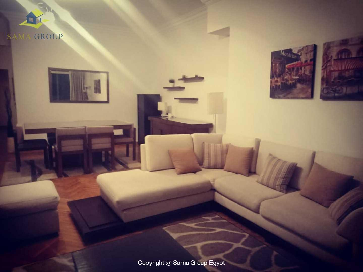 Modern Furnished Apartment For Rent In Maadi Sarayat,Modern Furnished,Apartment NO #5