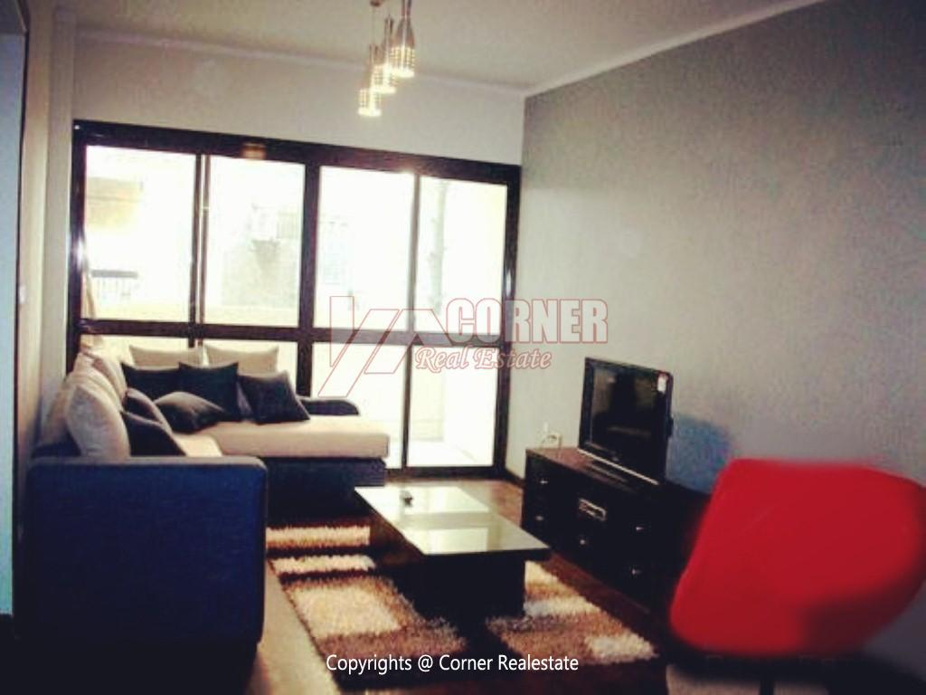 Apartment For Rent In Maadi Degla,Modern Furnished,Apartment NO #6