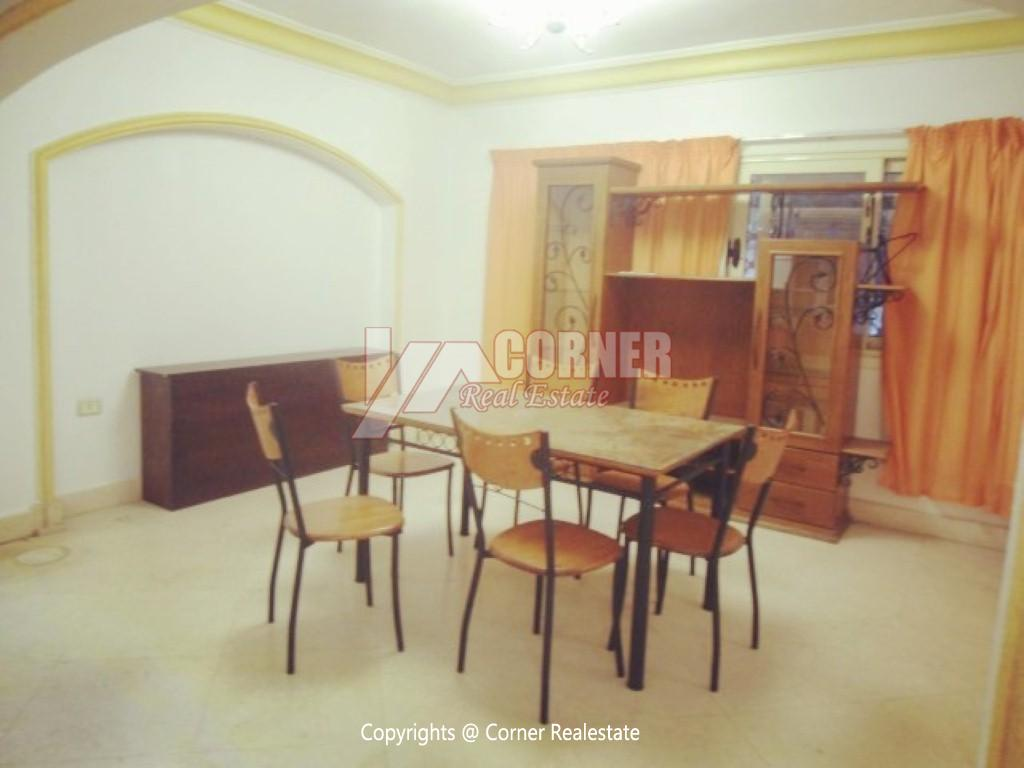 Ground Floor For Rent in Maadi Degla,Modern Furnished,Ground Floor NO #10