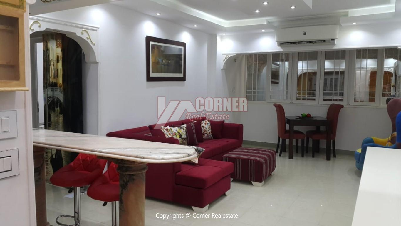 Apartment For Rent In Maadi,Modern Furnished,Apartment NO #1
