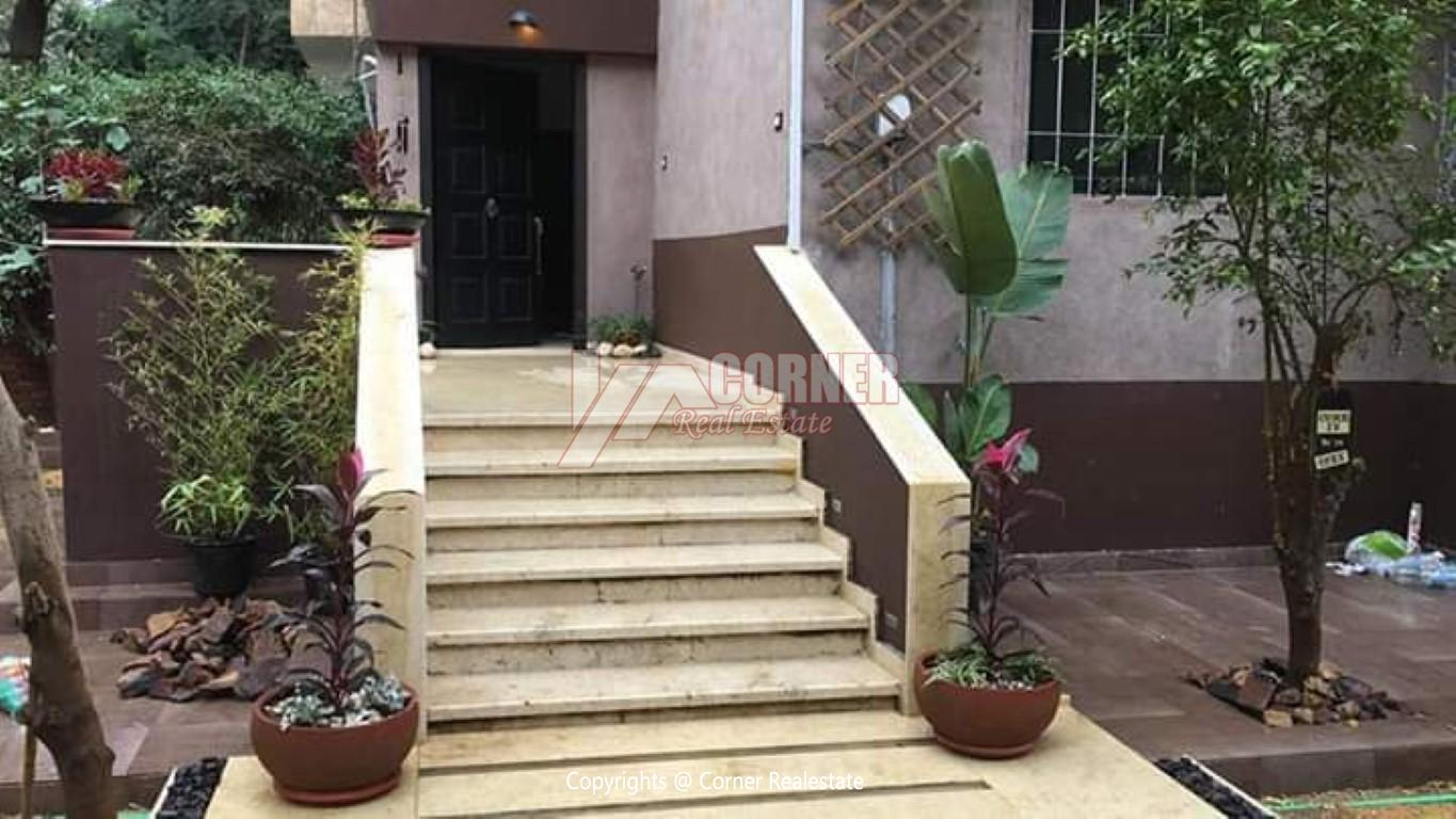 Apartment For Rent In Maadi,Modern Furnished,Ground Floor NO #7