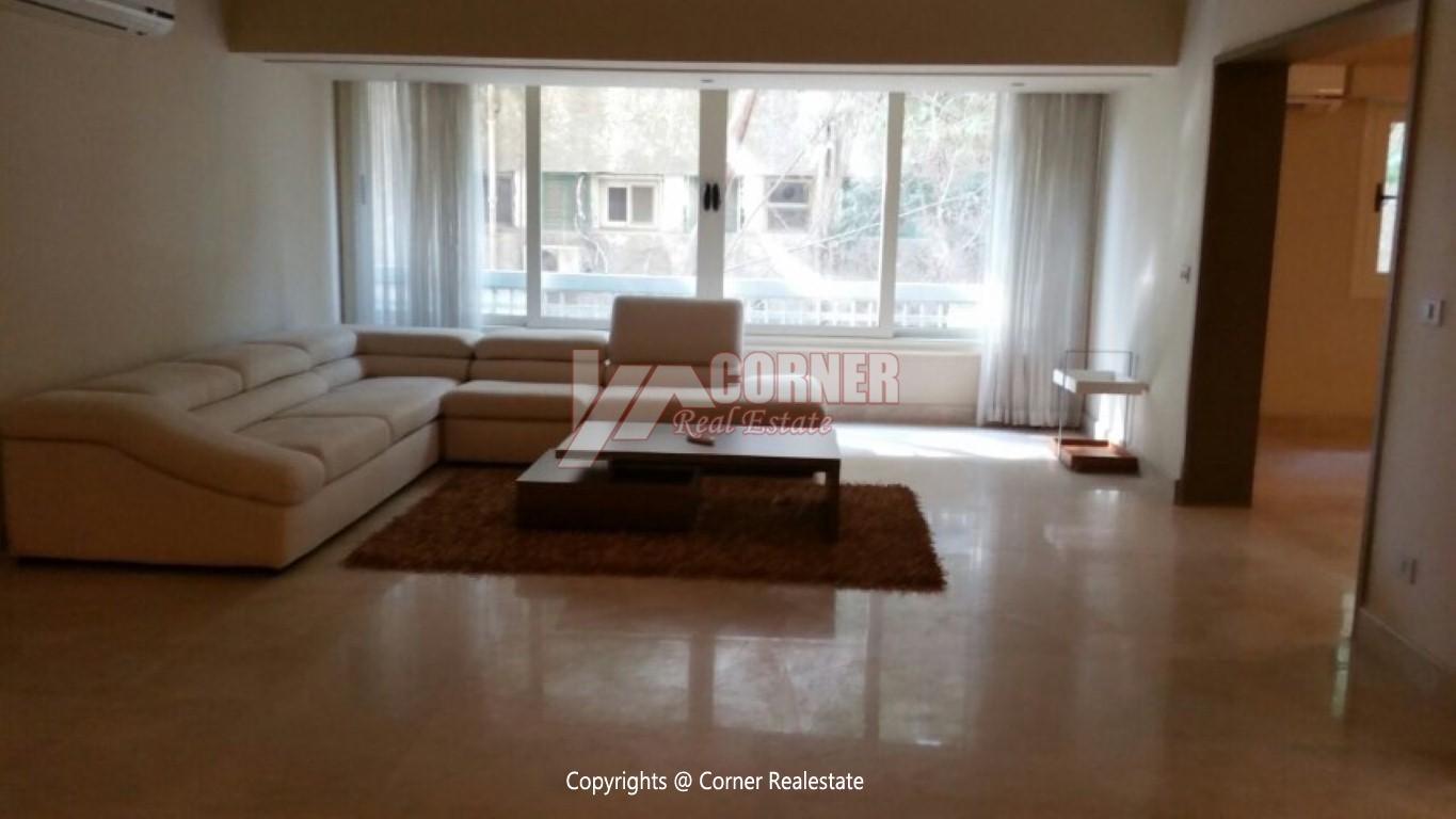 Modern Furnished Apartment For Rent In Maadi,Furnished,Apartment NO #1